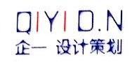 东莞市企一装饰设计有限公司 最新采购和商业信息