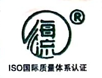 淄博太铭泵阀有限公司 最新采购和商业信息