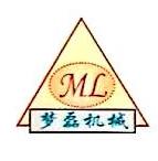 邯郸市梦磊机械有限公司 最新采购和商业信息