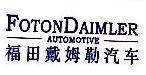 安徽春雨汽车销售服务有限公司