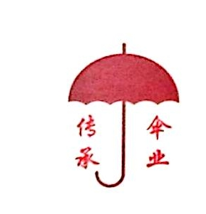 绍兴市传承伞业有限公司 最新采购和商业信息
