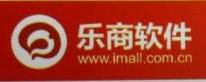 广州市乐商软件科技有限公司 最新采购和商业信息