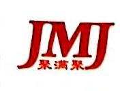 东莞市聚满聚贸易有限公司 最新采购和商业信息