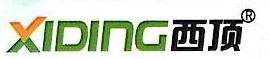 中山市西顶电器有限公司 最新采购和商业信息