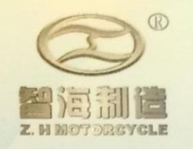 四川宜宾智海摩托车制造有限责任公司 最新采购和商业信息