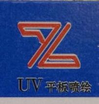 上海展鑫实业有限公司 最新采购和商业信息