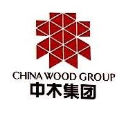 中木(仙游)家具制造有限公司