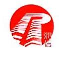 东莞市润信装饰有限公司 最新采购和商业信息