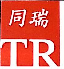 天津同瑞国际贸易有限公司 最新采购和商业信息