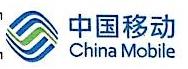 中国移动通信集团云南有限公司永胜分公司 最新采购和商业信息