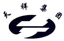 山西天祥机械有限公司 最新采购和商业信息