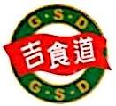 成都吉食道食品有限公司 最新采购和商业信息