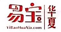 易宝华夏实业有限公司 最新采购和商业信息