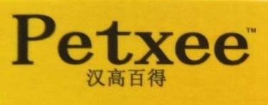 汉高百得(北京)投资有限公司 最新采购和商业信息