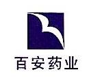 上海百安医药科技有限公司 最新采购和商业信息
