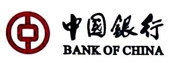 中国银行股份有限公司北京总部基地支行