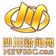 四川新闻网传媒(集团)股份有限公司 最新采购和商业信息