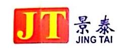 深圳市景泰电子材料有限公司
