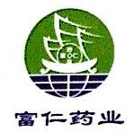 湛江市富仁药业有限公司 最新采购和商业信息