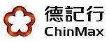 上海德记行科技发展有限公司 最新采购和商业信息