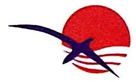 南宁晓欧信息服务有限公司 最新采购和商业信息