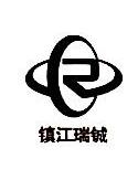 镇江瑞铖光伏科技有限公司 最新采购和商业信息