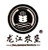 四川世粮贸易有限公司