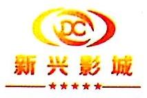甘肃省电影发行放映公司