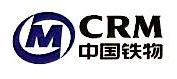 中国铁路物资安徽铁鹏水泥有限公司合肥分公司 最新采购和商业信息