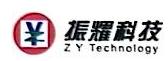 泉州市振耀信息科技有限公司 最新采购和商业信息