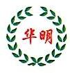 东莞市正辉包装有限公司 最新采购和商业信息