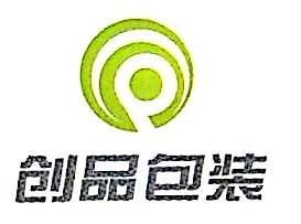 雄县创品纸塑包装制品有限公司