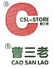 杭州谢昂贸易有限公司