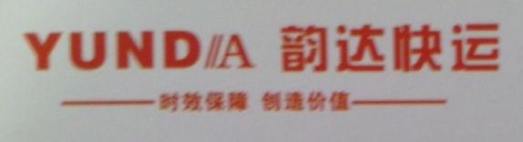 成都龙胜韵达快递有限公司 最新采购和商业信息