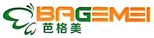 深圳市芭格美生物科技有限公司 最新采购和商业信息