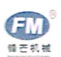 广州锋芒机械有限公司 最新采购和商业信息
