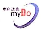 北京中科达奥软件有限公司 最新采购和商业信息