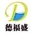 柳州市德福盛贸易有限公司 最新采购和商业信息