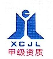 甘肃西北信诚工程建设监理公司 最新采购和商业信息