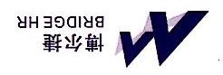 上海正东人力资源有限公司 最新采购和商业信息