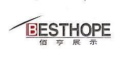 上海佰亨企业发展有限公司 最新采购和商业信息