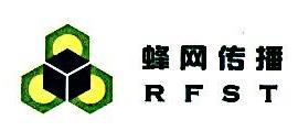 浙江蜂网无线传播股份有限公司 最新采购和商业信息