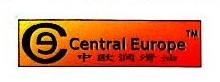 南京中欧新型材料有限公司 最新采购和商业信息