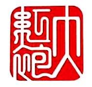 深圳市大红袍物业管理有限公司 最新采购和商业信息