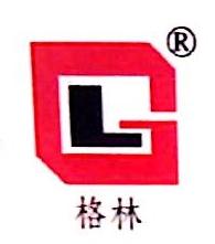沈阳格林涂料有限公司 最新采购和商业信息