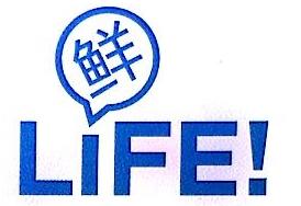 北京鲜生活电子商务有限公司 最新采购和商业信息