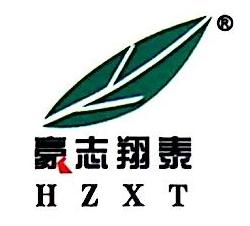 十堰路拓工贸有限公司 最新采购和商业信息
