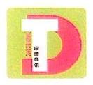 义乌市田迪广告有限公司 最新采购和商业信息