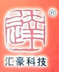 广州汇豪计算机科技开发有限公司 最新采购和商业信息