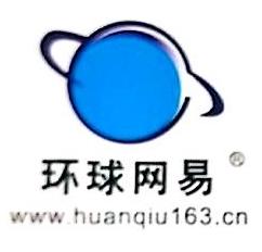 重庆英知特科技有限公司 最新采购和商业信息